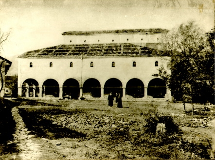 Saborna crkva u Vranju