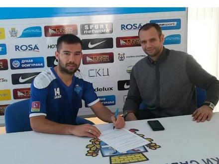 Risto Ristović i Marko Marković, generalni direktor Radnika FOTO: FK Radnik