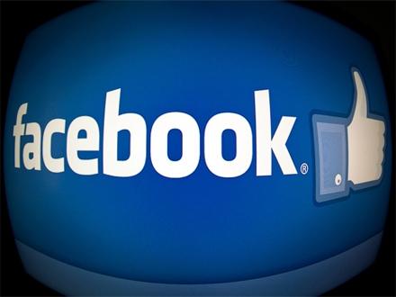 Facebook razvija alate za veštačku inteligenciju FOTO: AFP