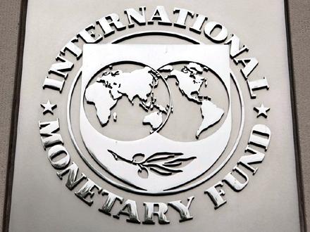 MMF predlaže nešto manje povećanje FOTO: Logo