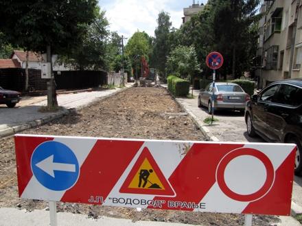 Radovi će potrajati 60 dana FOTO: D. Ristić/OK Radio
