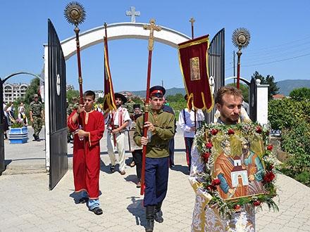 Sa ranijih proslava u Bujanovcu. Foto: SPC