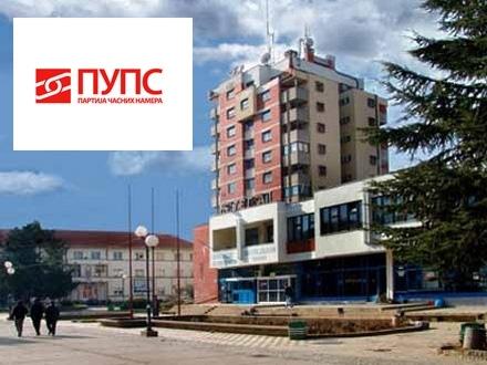 Centar Bujanovca. Foto: OK Radio