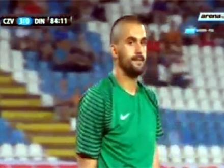 I pored primljenih golova, Đurić na visini zadatka FOTO: Arena sport/printscreen