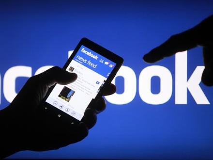 Fejsbuk je upade prijavio nadležnim organima FOTO: Profimedia
