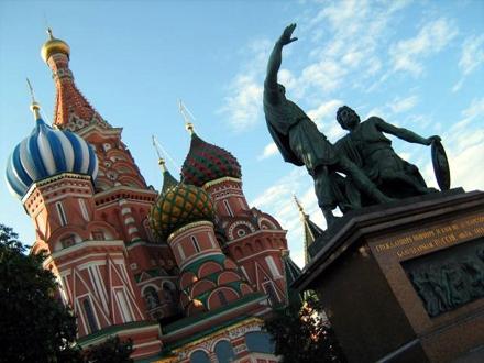Kremlj FOTO: Free Images