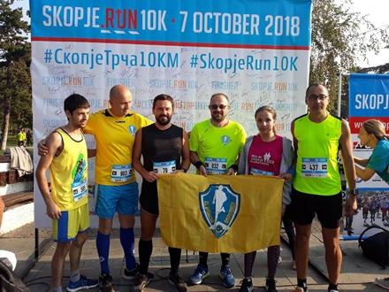 Vranjski maratonci u Skoplju FOTO: AK Vranjski maratonci
