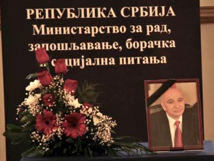 Ispraćen uz zvuke trube FOTO: srbija.gov.rs