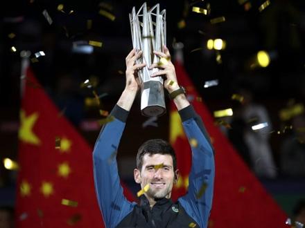 Novakova četvrta titula u Šangaju FOTO: Getty Images