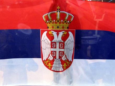 Srbija i dalje rizik za međunarodni finansijski sistem FOTO: OK Radio
