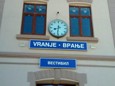 Vranjski vestibil na ćirilici FOTO: G.Mitić/OK Radio