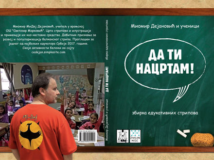 Učitelj i učenici među koricama knjige FOTO: M. Dejanović