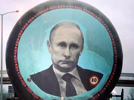 Putin, uradjen