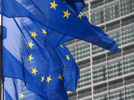 Reagovala EU FOTO: Getty Images