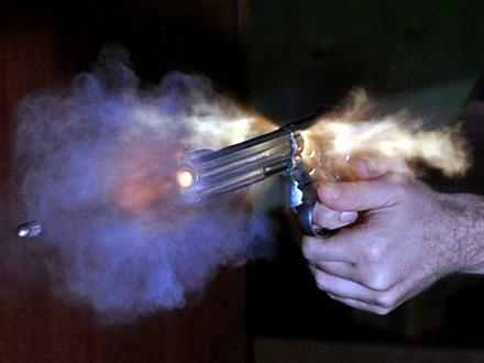 Na mladića ispaljeno sedam metaka u grudi i stomak FOTO: Thinkstock