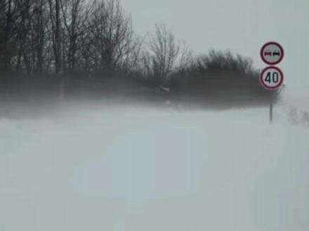Duva košava olujne jačine FOTO: YouTube printscreen