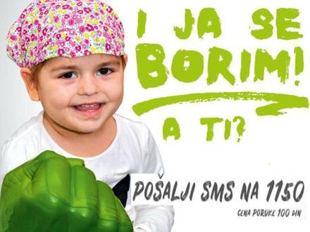 Pošalji SMS poruku na broj 1150 FOTO: Promo