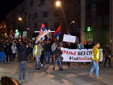Sa sinoćnjeg protesta u Vranju. Foto: G. Mitić/OK Radio