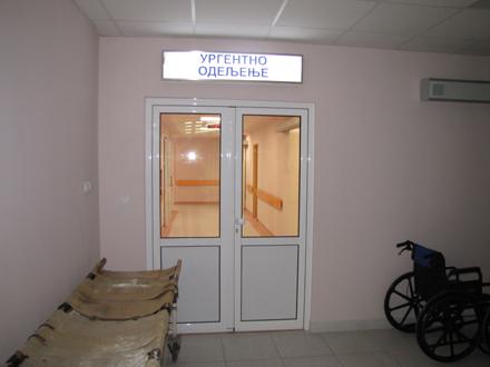 Pacijentkinja je van životne opasnosti FOTO: D. Ristić/OK Radio