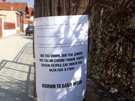 Poruke u Prizrenskoj. Foto: Privatna arhiva