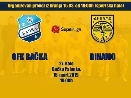 Polazak ispred Sportske hale FOTO: FK Dinamo