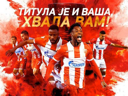 Pobeda koja titulu znači FOTO: FK Crvena zvezda