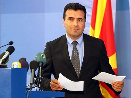 Zoran Zaev FOTO: cdm.me