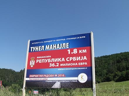 Testiranje će trajati do 25. juna FOTO: S. Tasić/OK Radio