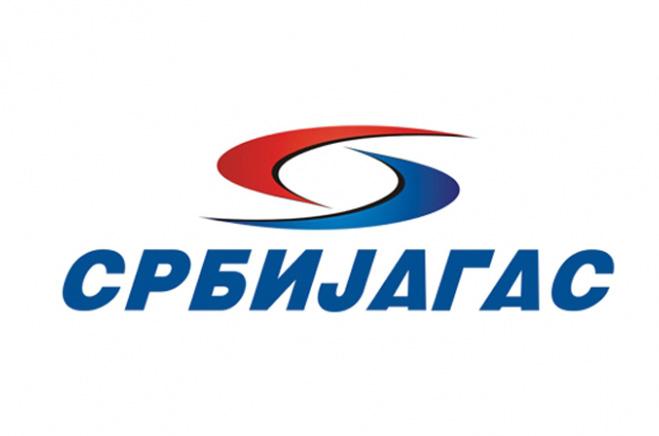 Dug Srbijagasa gomilao se godinama FOTO: logo