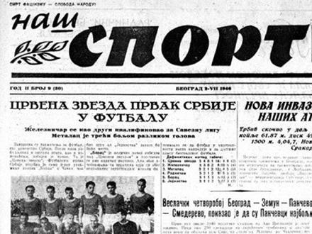 Sporna titula šampiona iz 1946. godine FOTO: Printscreen