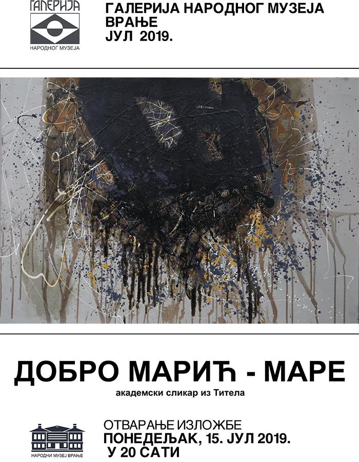 Izložba u Galeriji Narodnog muzeja. Foto: Promo