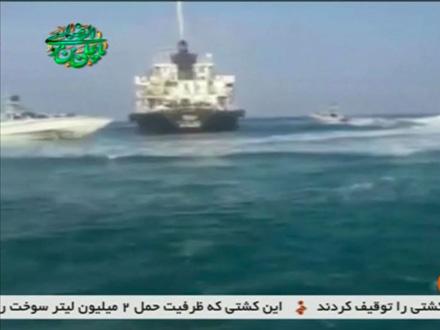 Jedan od dva tankera, koji je pušten FOTO: AFP