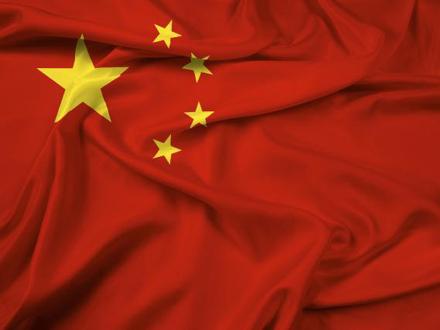 Kina želi mirno ponovno ujedinjenje FOTO: Thinkstock