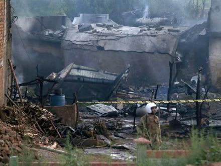 Poginula su oba pilota i tri člana posade FOTO: AP