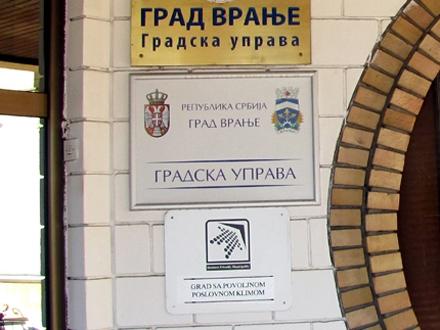 Gradska uprava Vranja. Foto: S.Tasić/OK Radio