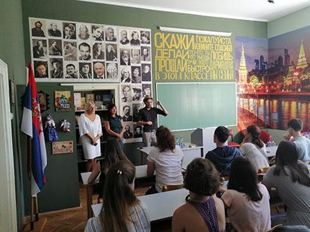 Susret u Gimnaziji. Foto: Promo