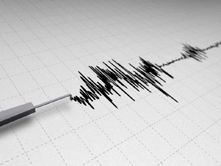 Potres se osetio u regionu mesta Novi Pazar FOTO: Profimedia