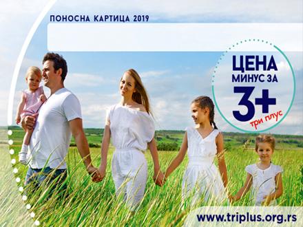 Finansisjke olakšice sa porodice sa troje ili više dece FOTO: Promo