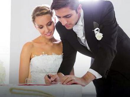 U Srbiji  brak između bivših zeta i svastike dozvoljen FOTO: Profimedia