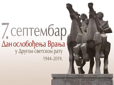 Plakat proslave Dana oslobođenja Vranja u Drugom svetskom ratu FOTO: Promo