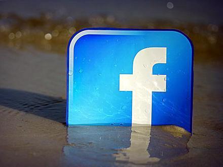 Moguća opasnost po privatnost FOTO: Flickr