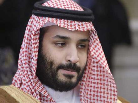Vladar Saudijske Arabije javno govorio o ubistvu FOTO: EPA