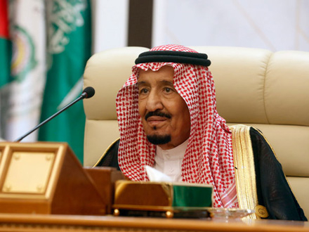 Kralj Salman FOTO: AP