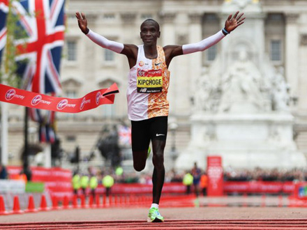 Uspeo da istrči 42,2 kilometra za 1:59:40 FOTO: Getty Images