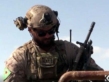 Američki vojnici će ostati u regionu FOTO: Screenshot