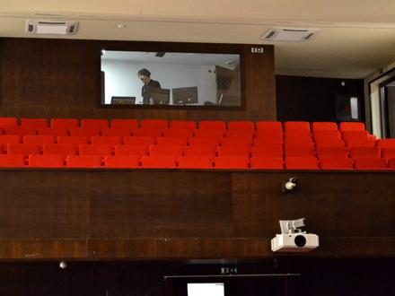 U toku javna nabavka za 3D projektor FOTO: G. Mitić/OK Radio