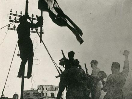 Okončana 1.287 dana duga nemačka okupacija glavnog grada Jugoslavije FOTO: YouTube/printscreen