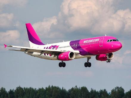 Avion poleteo sa 28 minuta zakašnjenja FOTO Free Images