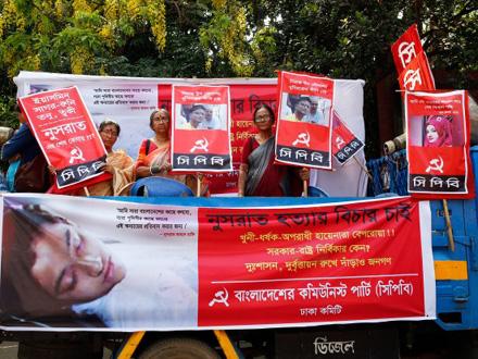 Protesti građana Bangladeša u aprilu povodom smrti devojke FOTO. EPA-EFE