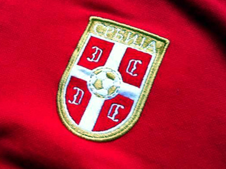 Srbija napredovala je za dva mesta